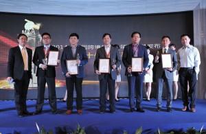 11 Enterprises, Including Lenovo and Anbang Insurance Group, Win Cross-border Investment and M & A Golden Whistle Award /联想复星中民投等11家机构荣获中国跨境投资并购金哨奖