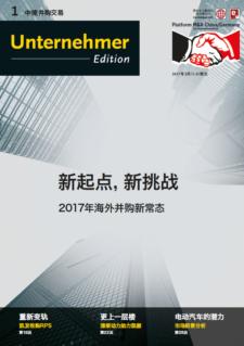 Cover_MA_China_1-2017-cn