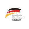 http://Deutsch-Chinesischer%20Industriepark%20für%20Maschinen-und%20Anlagenbau