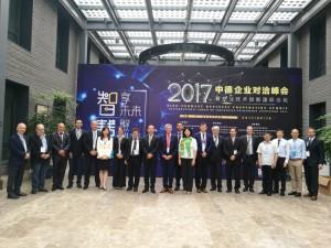 Im Zentrum der chinesischen Netzwelt: die Delegation in der Zentrale von Alibaba.