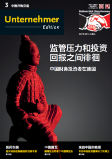 Cover M&A China 3-2017