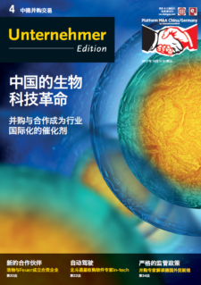 Cover M&A China 4-2017 CN