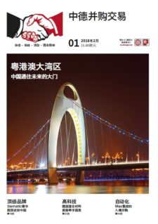 MuA_China-Deutschland_Cover_1-2018_cn