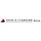 http://深圳市宝安中德(欧)产业发展合作联盟