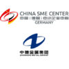 http://Zhongde%20Metal%20Group%20–%20China%20SME%20Center%20Germany