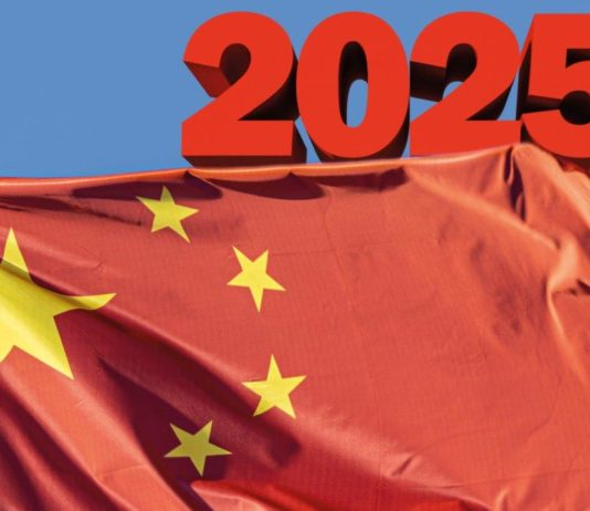 Wo steht China 2025?
