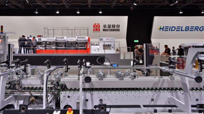 HeidelDruck gründet Joint-Venture HeiMaster in China