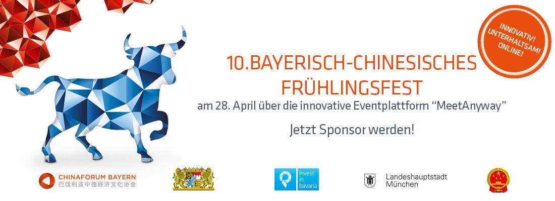 Informieren, kommunizieren, networken – Das Bayerisch-Chinesische Frühlingsfest in neuem Format