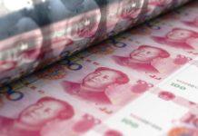中国或开放个人境外投资权限