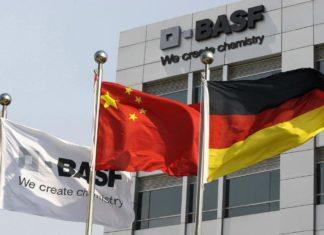 巴斯夫(BASF)加强在中国的研发进程
