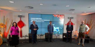 巴伐利亚州中德经济文化协会第十届巴伐利亚中国春晚